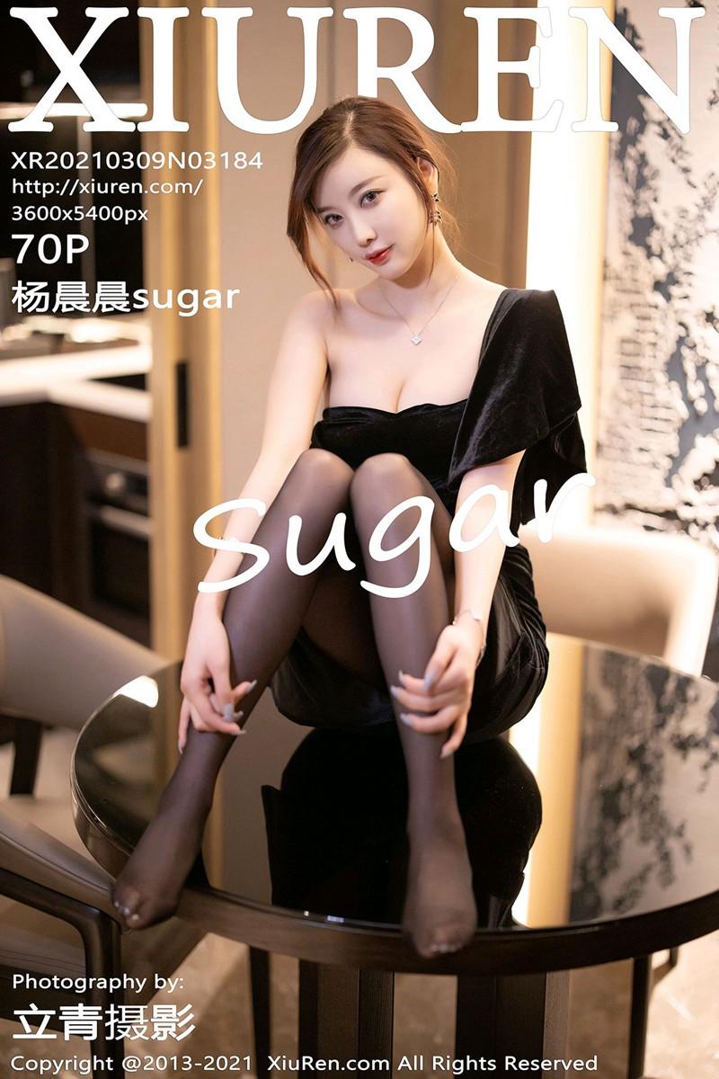 [XiuRen秀人网] 2021.03.09 No.3184 杨晨晨sugar