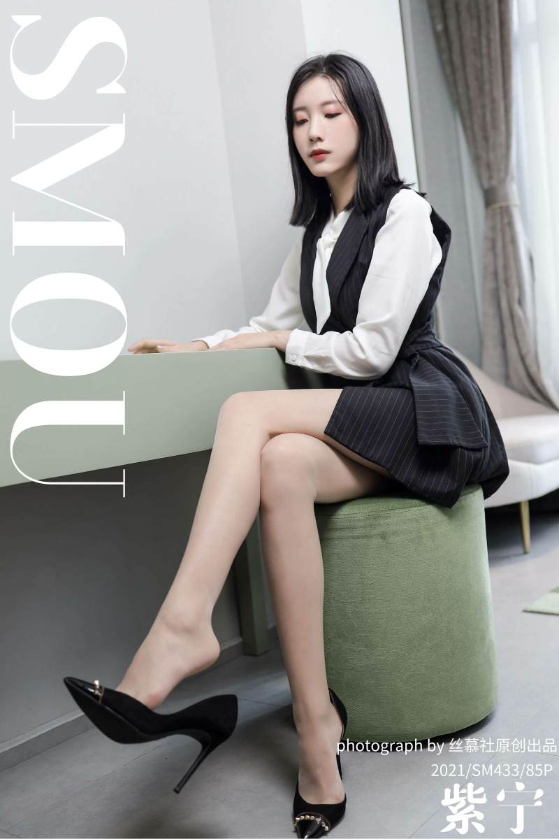 丝慕写真 SM433 天天一元 模特:紫宁《绫肤色连裤袜》