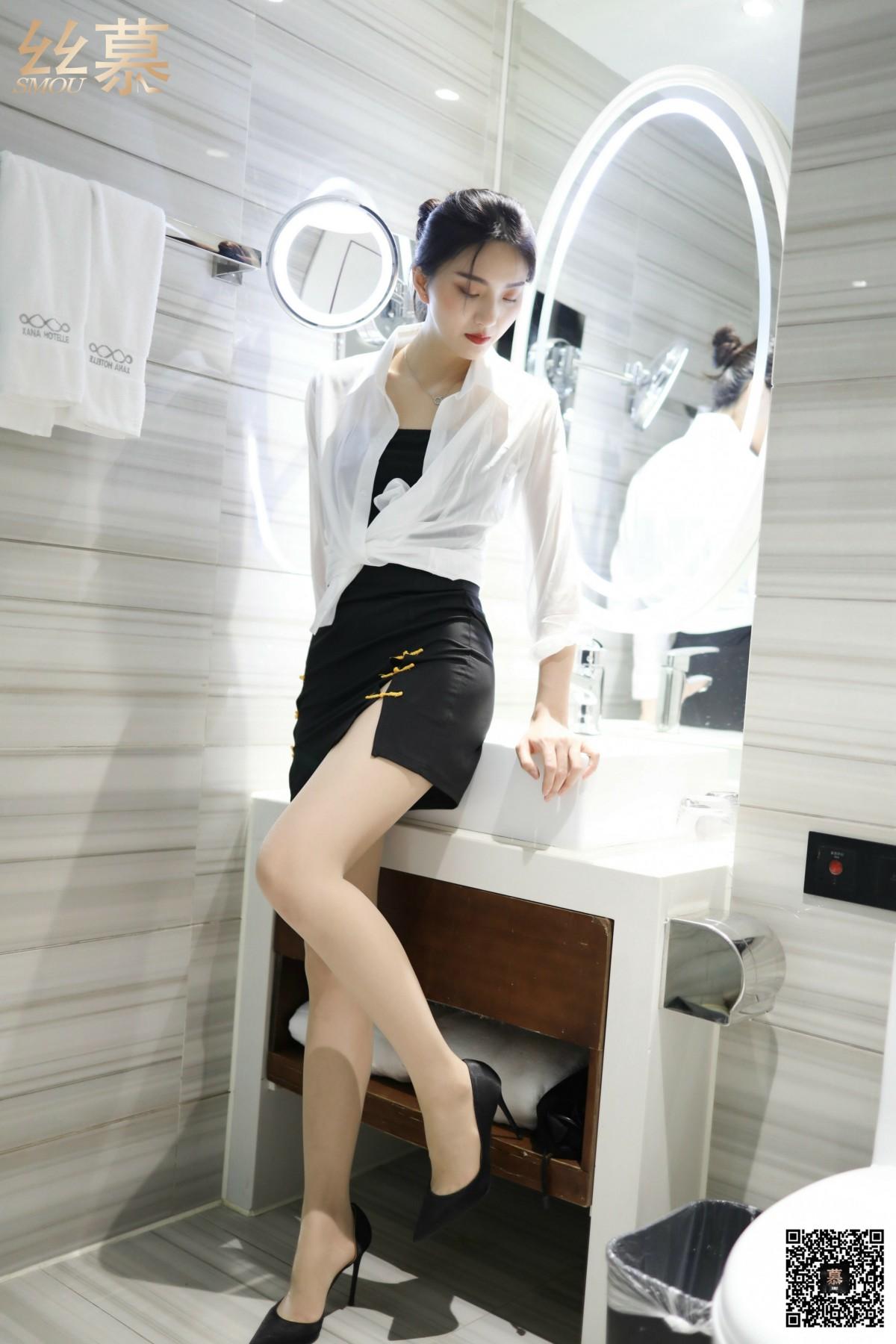 丝慕写真 特写集 TX051 佳佳《浴室迷情》