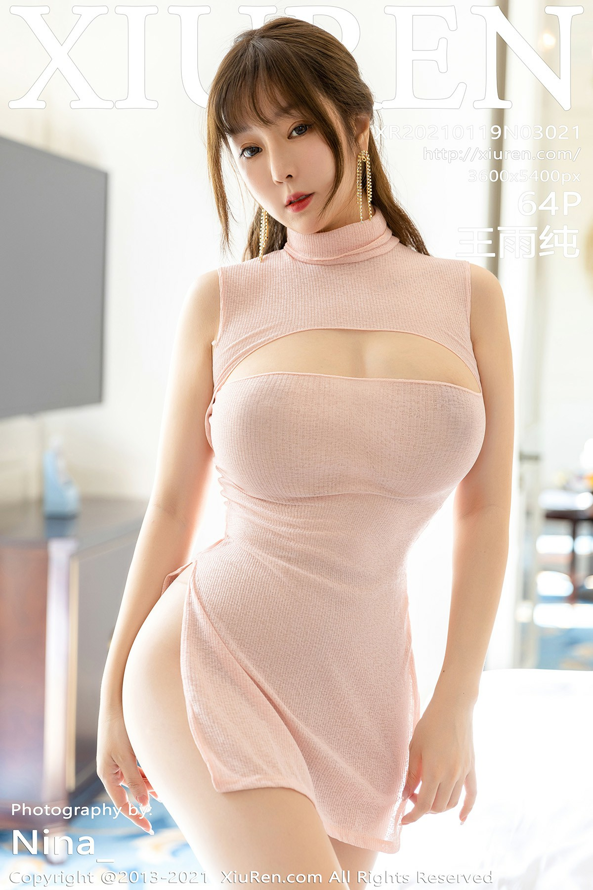 [XiuRen秀人网] 2021.01.19 No.3021 王雨纯