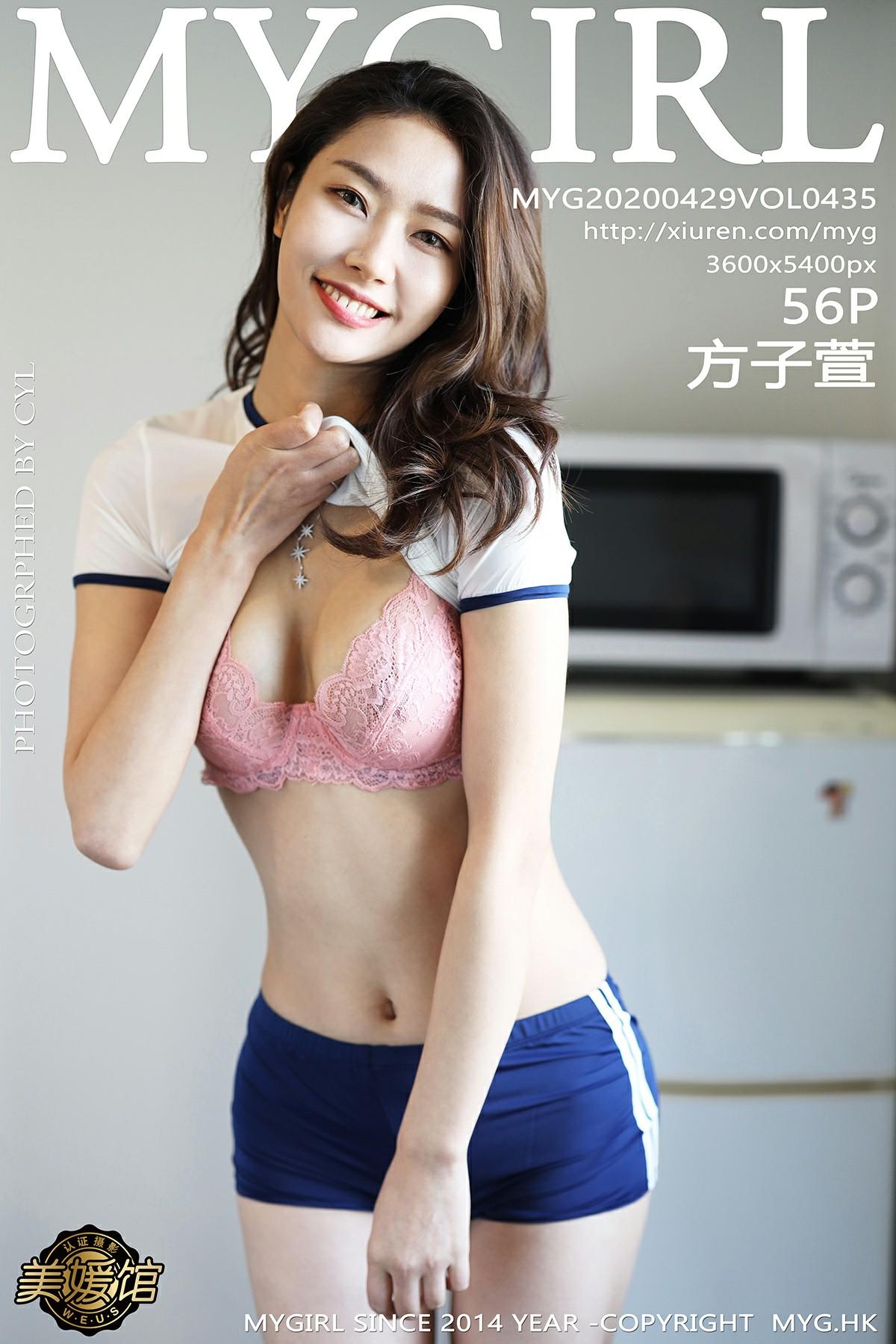 [MyGirl美媛馆]2020.04.29 VOL.435 方子萱