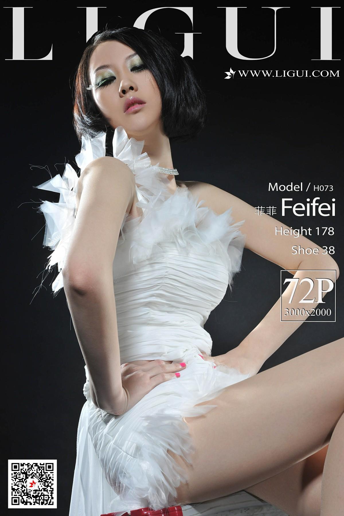 [Ligui丽柜]2020.05.24 网络丽人 Model 菲菲