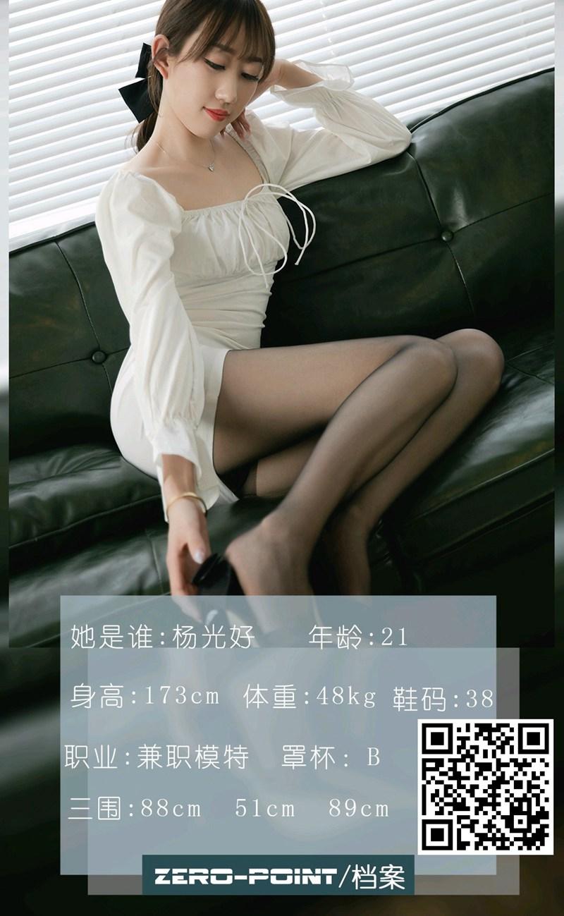 [LD零度摄影] 2021.02.17 No.127 杨光
