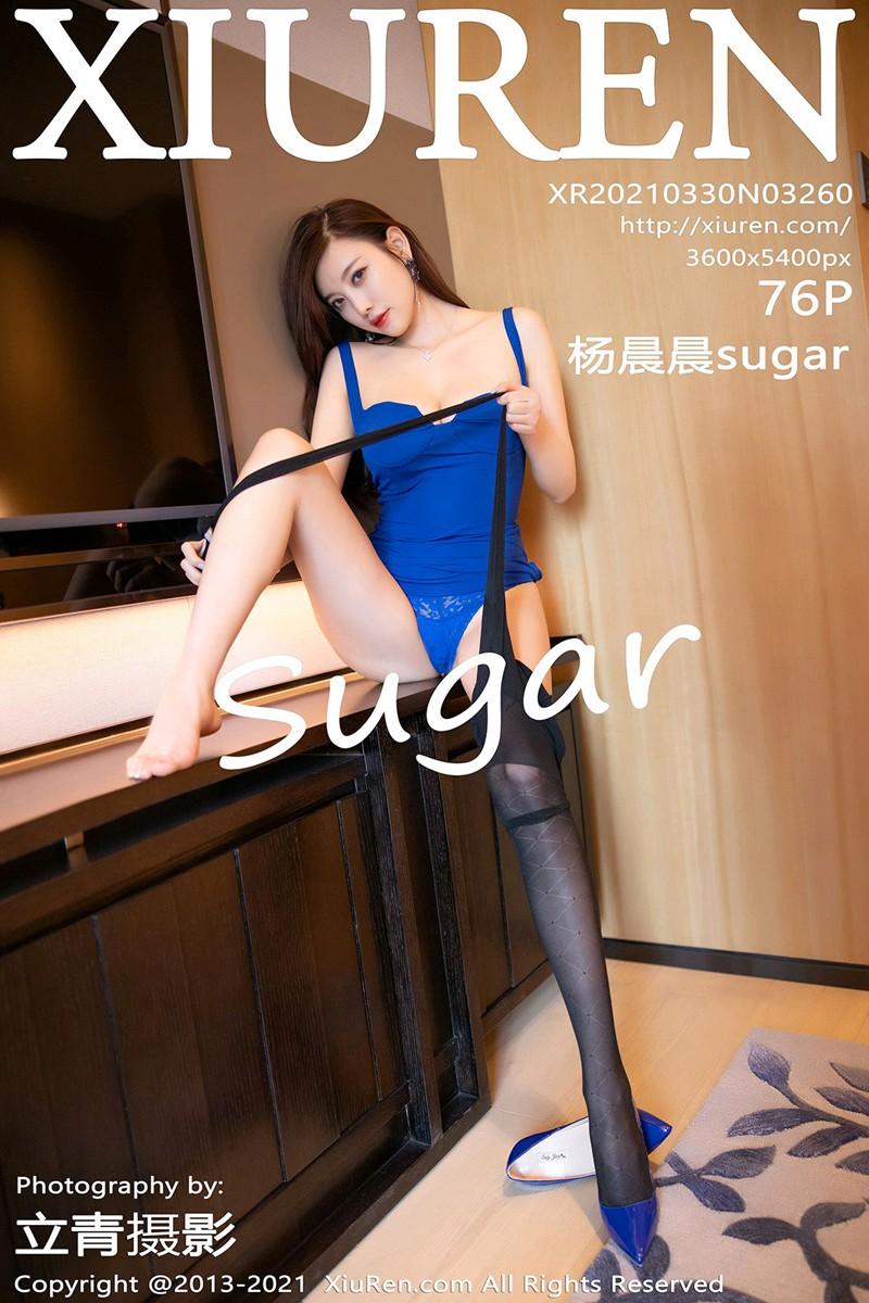 [XiuRen秀人网] 2021.03.30 No.3260 杨晨晨sugar