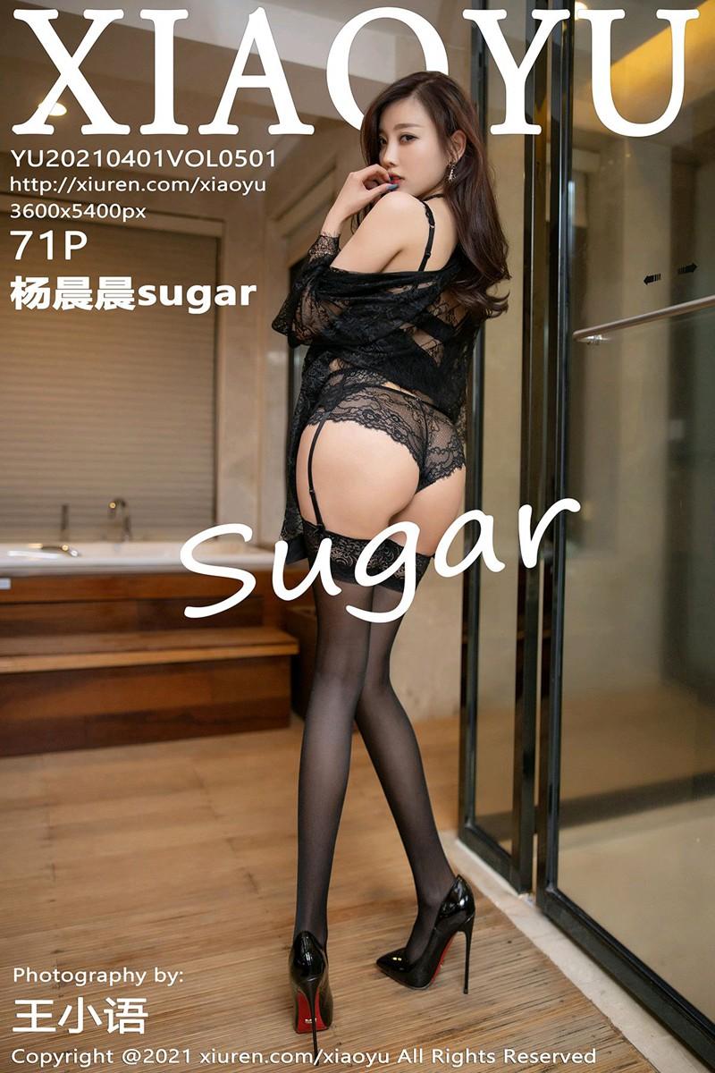 [XIAOYU语画界] 2021.04.01 No.501 杨晨晨sugar