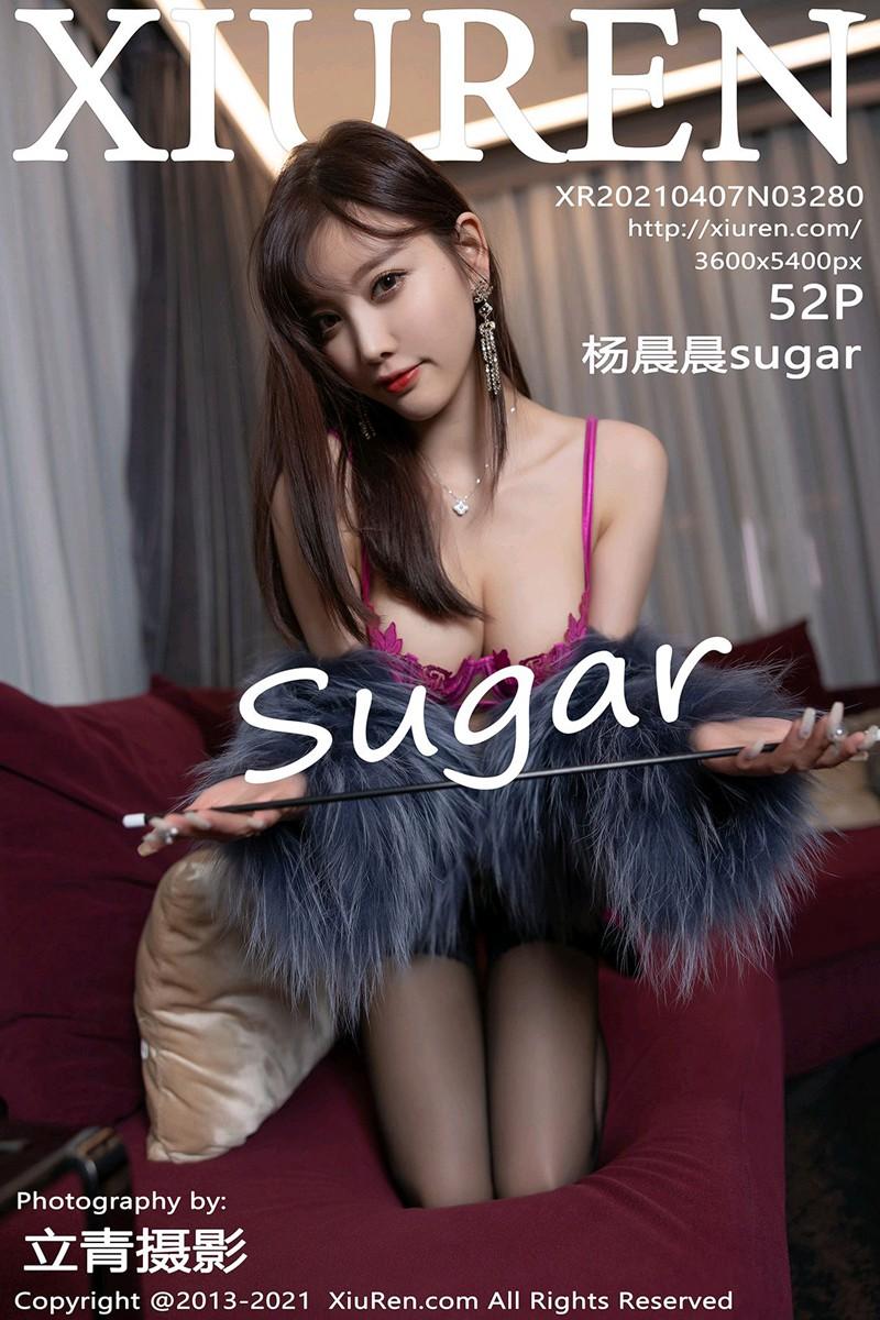 [XiuRen秀人网] 2021.04.07 No.3280 杨晨晨sugar
