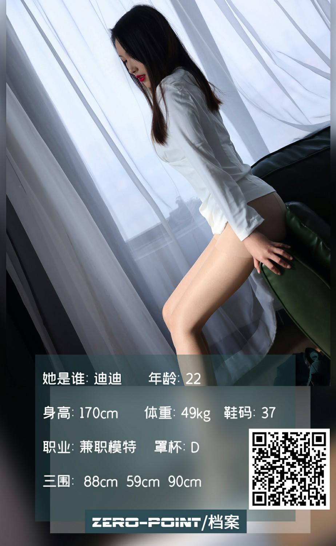 [LD零度摄影] 2021.03.22 No.138 迪迪