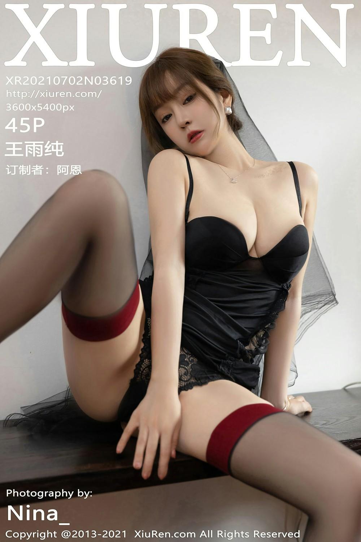 [XiuRen秀人网] 2021.07.02 No.3619 王雨纯