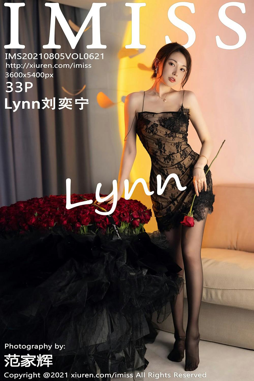 [IMISS爱蜜社] 2021.08.05 VOL.621 Lynn刘奕宁