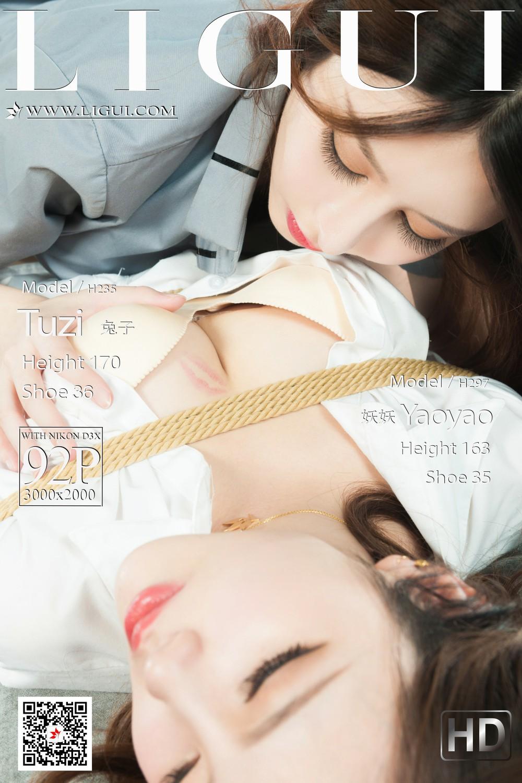 [Ligui丽柜] 2021.08.13 《双生花の虐恋柔情》兔子&妖妖