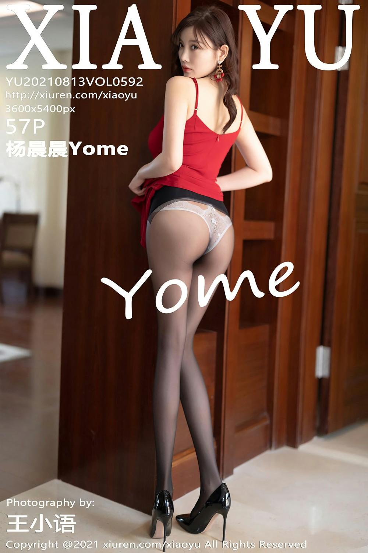 [XIAOYU语画界] 2021.08.13 VOL.592 杨晨晨Yome