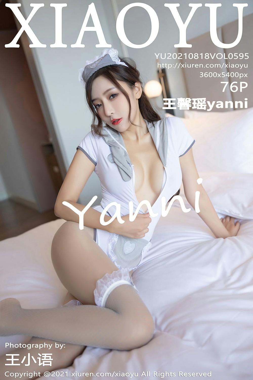 [XIAOYU语画界] 2021.08.18 VOL.595 王馨瑶yanni