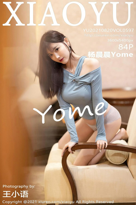 [XIAOYU语画界] 2021.08.20 VOL.597 杨晨晨Yome