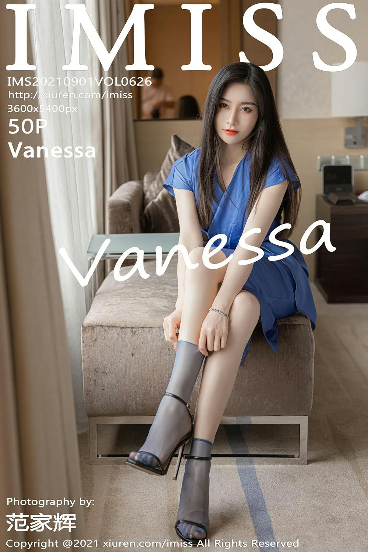 [IMISS爱蜜社] 2021.09.01 VOL.626 Vanessa