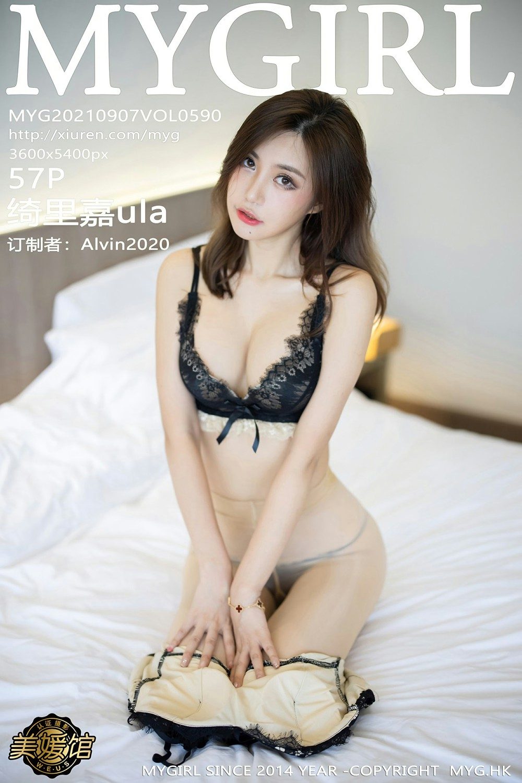 [MyGirl美媛馆] 2021.09.07 VOL.590 绮里嘉ula