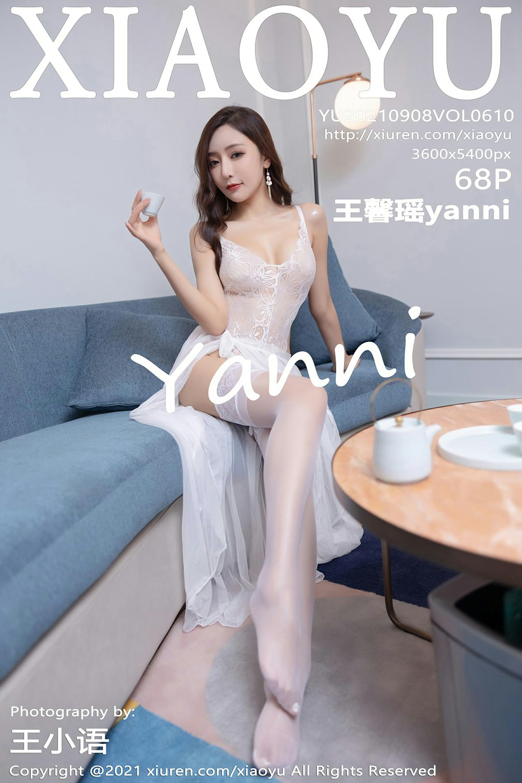 [XIAOYU语画界] 2021.09.08 VOL.610 王馨瑶yanni