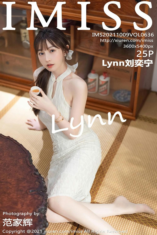 [IMISS爱蜜社] 2021.10.09 VOL.636 Lynn刘奕宁