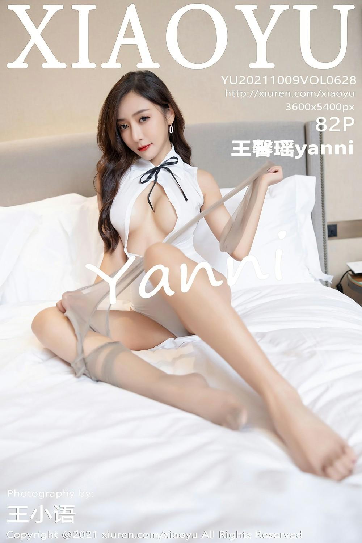 [XIAOYU语画界] 2021.10.09 VOL.628 王馨瑶yanni